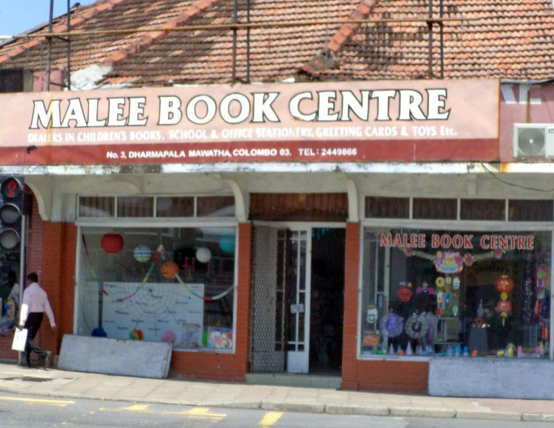 Malee Book Centre, founded by Swarnamalee Jayasundara in the early 1970s.