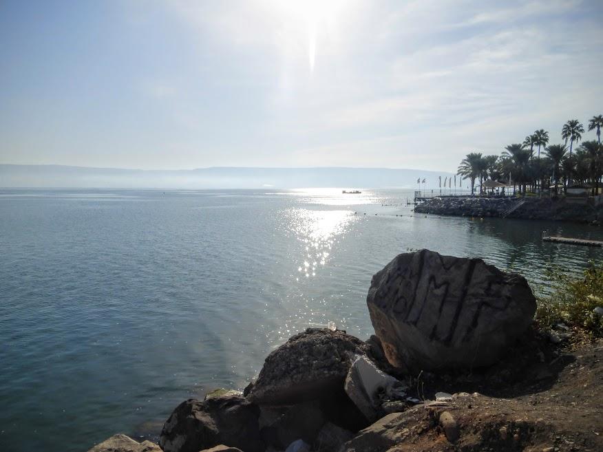 jazioro galilejskie