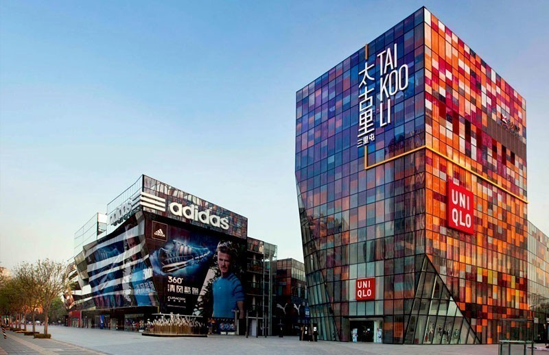 Explore Beijing's Sanlitun Bar Street (Free) | 10 Things To Do And See In China On A Budget