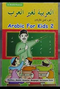 kursus bahasa Arab untuk anak anak dengan metode Mustaqilli