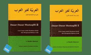 buku metode mustaqilli level 1 dan 2 level dasar