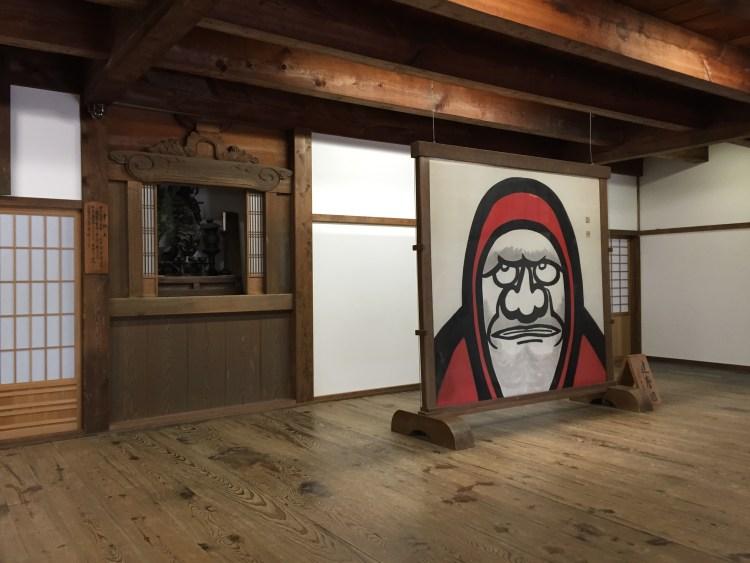 Inside the Tenryuji Temple