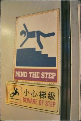 Falling forwards and backwards - in Hong Kong