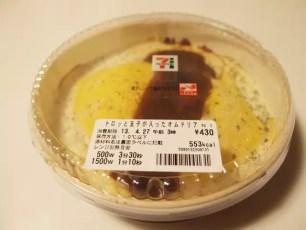 7-11 半熟蛋包燉飯(とろっと玉子のオムライスドリア)