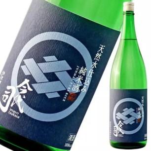 日本清酒介紹⑥:純米酒 今代司天然水仕込(IMAYO-TSUKASA TENNENSUI-JIKOMI)