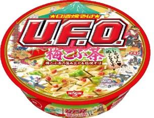 「Japan♥Noodles Trio」:日清炒麵U.F.O. 梅昆布茶  美味梅昆布茶在口中蔓延的鹽味炒麵