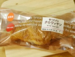 最新!7-11必買麵包排行榜♪