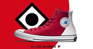 CONVERSE ALL STAR 100週年紀念!日本必買潮鞋ALL STAR 100 HNMR HI☆
