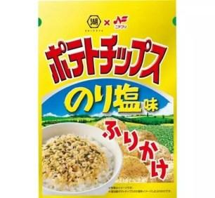 白飯專用的洋芋片香鬆?Nichifuri食品與湖池屋的聯名商品
