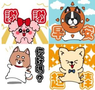 KAWAII♡4種不同犬種的狗狗日常貼圖♡