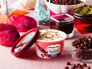 日本哈根達斯闊別4年再度販售!Häagen-Dazs迷你杯「和風紅豆」