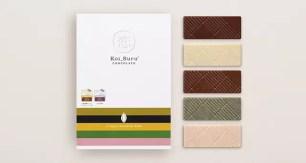 石屋製菓伴手禮新品項♡有法式千層酥、巧克力等數種選擇!11月13日起新上市