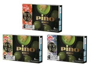 滿溢而出的高級感!和風包裝✿期間限定雙層抹茶風味「pino 藏出熟成 宇治抹茶」