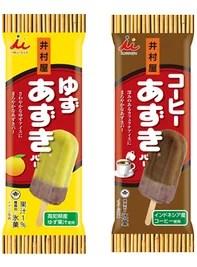 井村屋經典紅豆冰棒再進化☆柚子x咖啡混搭口味冰棒~期間限定販售中