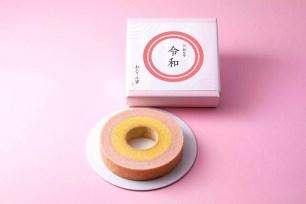 年輪家應景新商品☆「令和年輪蛋糕」紅白雙色喜慶感十足!4月起開賣