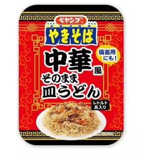 免燒開水即開即食!「PEYOUNG 中華風直接來盤什錦炒麵」