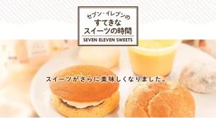 2019年6月網路熱論推薦♡♡日本便利商店『7-11新商品甜點』5選