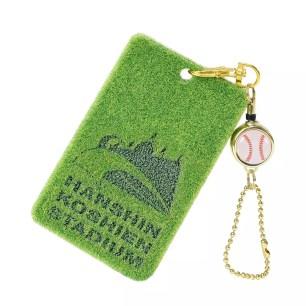 Shibaful x 阪神甲子園球場95周年紀念♪逼真草皮系列周邊商品