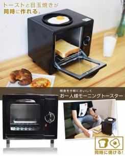 快速做好早餐!烤箱+平底鍋二合一♬THANKO「一人獨享吐司煎蛋烤箱」