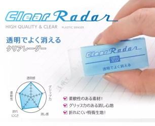不用小心翼翼!擦拭處一目瞭然♡日本SEED股份公司「Clear Radar 透明橡皮擦」