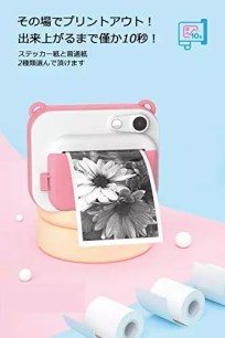 黑白印刷免墨水!Oaxis Japan「myFirst Camera Insta」感熱紙印刷拍立得相機