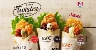 日本肯德基☆新口味輕食「香辣擔擔Twister」數量限定販售中~