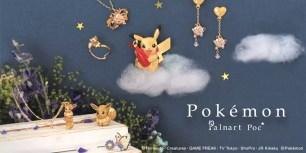 """日本製飾品♡""""Palnart Poc""""品牌 2020年4月新品「Pokémon Collection系列」"""