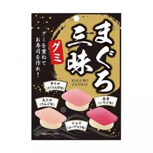 人人都可以成為壽司師傅!好玩有趣的「鮪魚三昧壽司軟糖」
