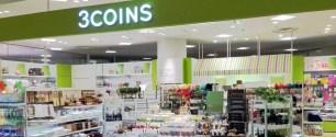 日本百圓商店「3COINS」2020年7月網路熱門話題商品5選
