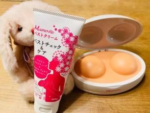 參考問與答,更能對日本製「Mamo-Re美胸霜」有更深入的了解!