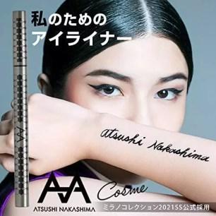 實現不脫妝、不暈染,卻對皮膚相當溫和的奇蹟眼線液筆「ATSUSHI NAKASHIMA Cosme NIB Liquid Eyeliner」