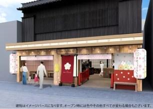 福岡縣的主題專售店「角落小夥伴堂 太宰府店」新開幕!