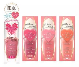 日本7-11限定販售!好感指彩「ParaDo NAIL FOUNDATION」期間限定新色♡