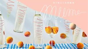 正在申請專利的嶄新製法!好特別的透明梅酒~香氣天然梅酒「mume」