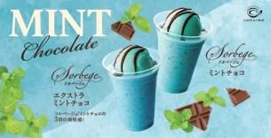 日本連鎖咖啡廳「Café de Crié」薄荷巧克力系列新品☆沁涼爽快的飲品與甜點