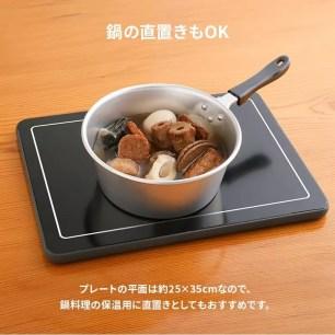 讓美食吃到最後都還熱呼呼的~「ROOMMATE保溫面板 HOME Buffet Plate Neo」
