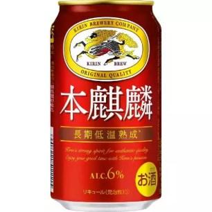 日本人最愛推薦!高人氣發泡酒/第三類啤酒排行榜☆2021年最新版☆