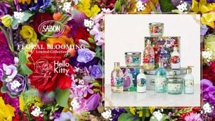 極為難得的聯名!SABON × M / mika ninagawa × Hello Kitty「FLORAL BLOOMING Limited Collection」系列