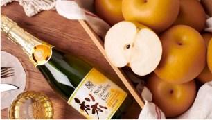 100%使用千葉縣鐮谷市栽種的和梨!年年售罄的人氣熱銷商品「豐水梨氣泡酒」