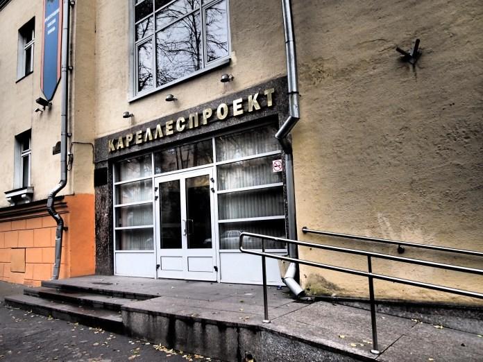 """Коллектив """"Кареллеспроекта"""" считает, что филиал умышленно вели к убыткам. Фото: Валерий Поташов"""