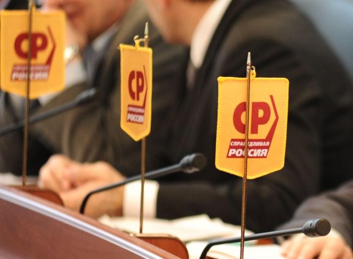 """""""Справедливороссы"""" в Карелии позиционируют себя как оппозицию. Фото: Губернiя Daily"""