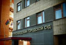 Когда жители Карелии смогут назвать суд независимым? Фото: Валерий Поташов