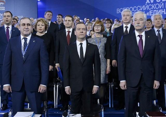 """Первые лица """"партии власти"""". Фото: er.ru"""