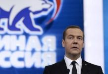 Дмитрий Медведев выступает на съезде партии. Фото: er.ru
