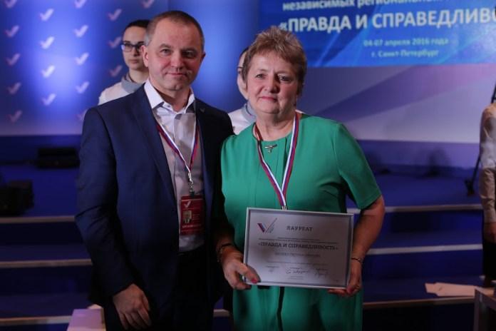 Награждение Светланы Лысенко. Официальное фото медиафорума