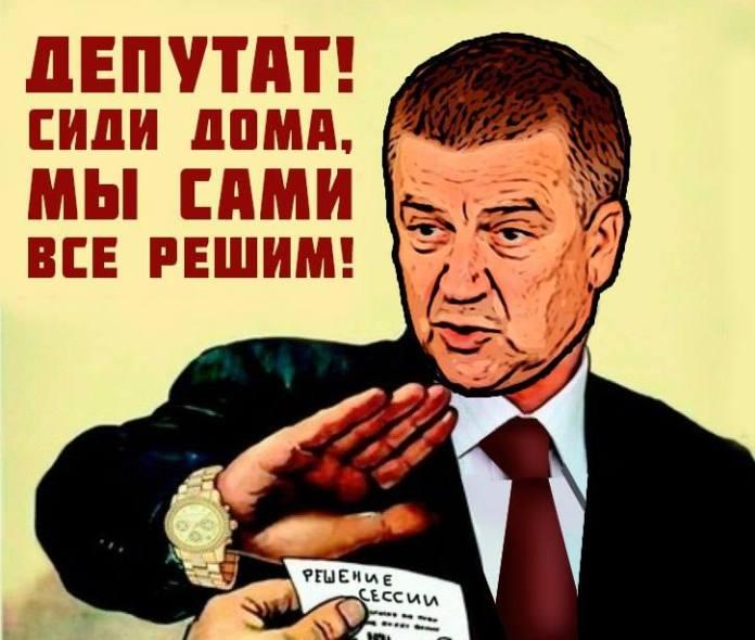 Мемы можно рассматривать как цифровой фольклор. Фото: mustoi.ru