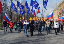 """Карельские """"единороссы"""" не пользуются особой симпатией избирателей. Фото: karel.er.ru"""