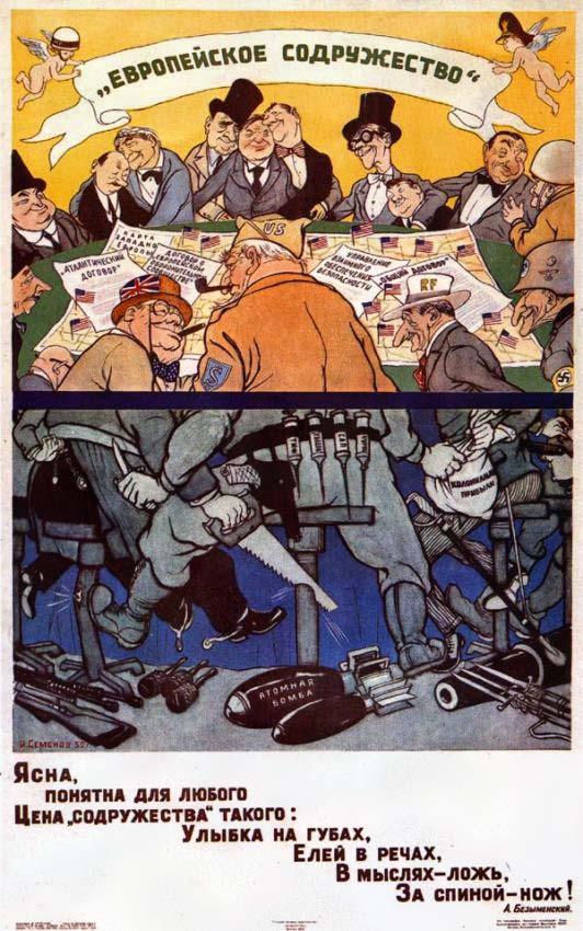 Современная российская пропаганда все больше напоминает советскую. Фото: sovposters.ru