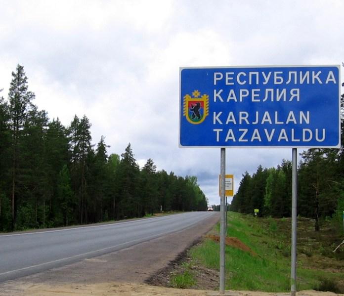 Карельский язык в Карелии не имеет государственного статуса. Фото: finugor.ru