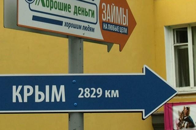 Уличный указатель в Петрозаводске. Фото: Валерий Поташов